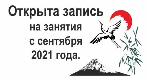 new2021-22-1